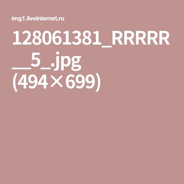 128061381_RRRRR__5_.jpg (494×699)