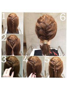 編み込み風アレンジ改定版 . 前回の編み込み風アレンジが最後に結んだ後に通した髪が緩んでくる。とのコメントを頂いたので改良してみました * ①トップを三つ編みする。 ②三つ編みの近くの髪を少しとって結ぶ。 ③②を三つ編みの編み目に通す。 ④次の段も同じ。 ⑤③の下の段に通す。 ⑥全部を結んで、三つ編みの編み目を緩めたら完成。 *