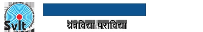 Sardar Vallabhbhai Patel Institute of Technology (SVIT), Vasad