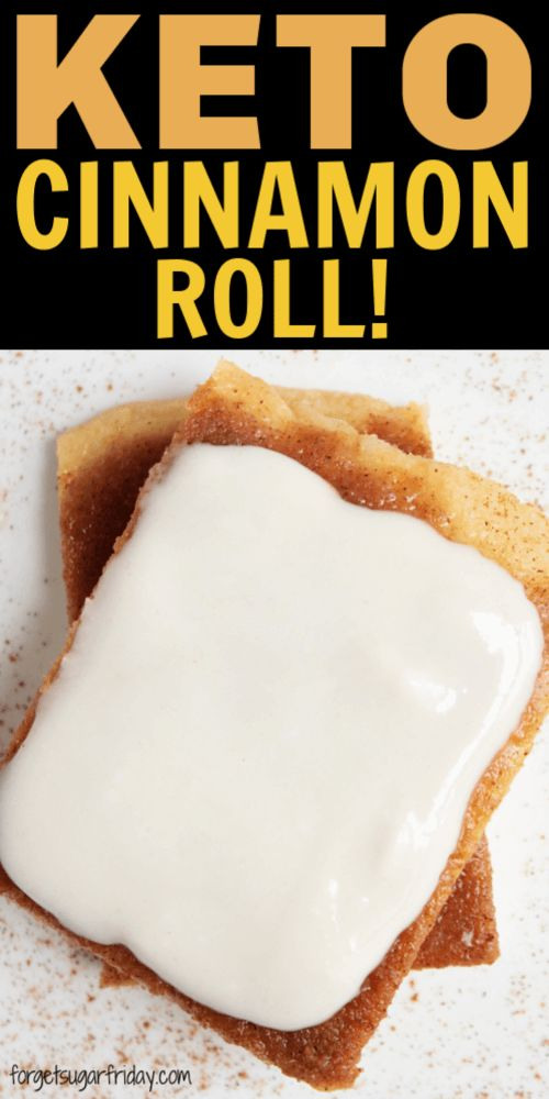 OMG this Keto Cinnamon Roll bread is soo good!