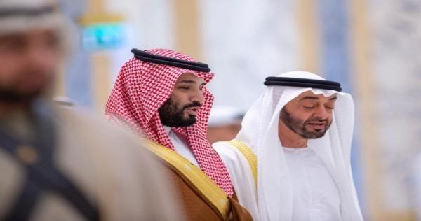 H H Prince Mohammad Bin Salman Bin Abdulaziz Al Saud Saudi Arabien Arabien Prinz