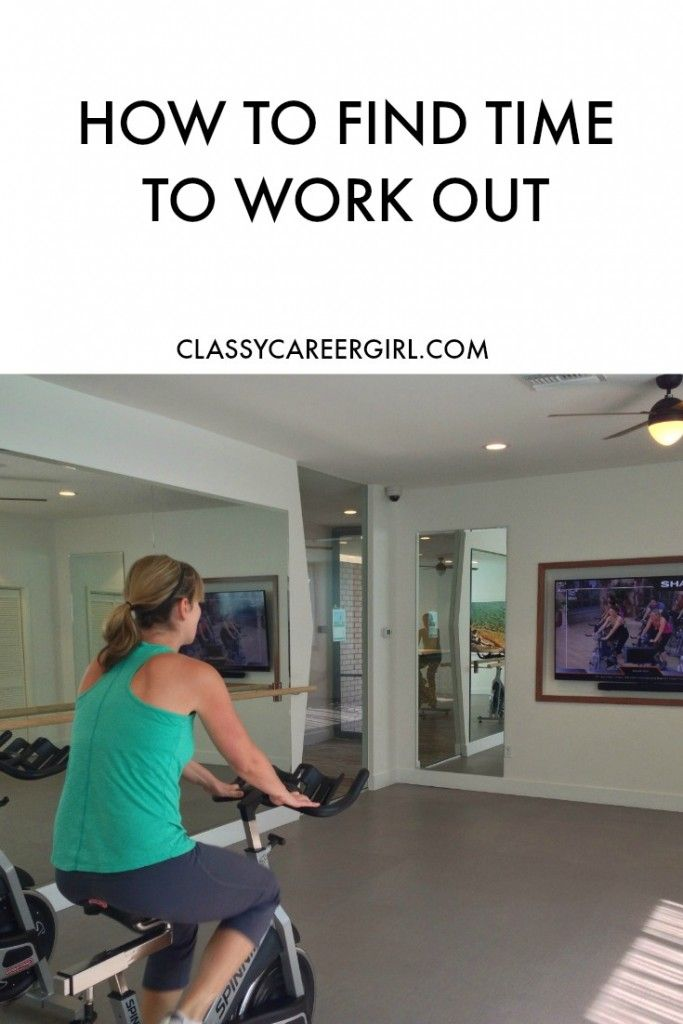 Question: I was curious, when do you make time to work out? http://www.classycareergirl.com/2010/09/finding-time-to-work-out/