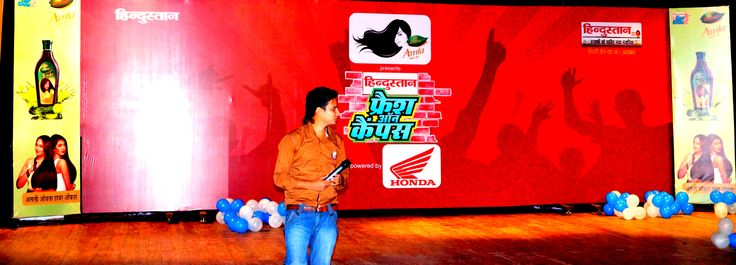 ANCHOR/HOST/CORPORATE SPEAKER/COMPERE/VOICE-OVER ARTIST .. ANCHOR R0HIT THAKUR  For bookings Ring @ 7838794951