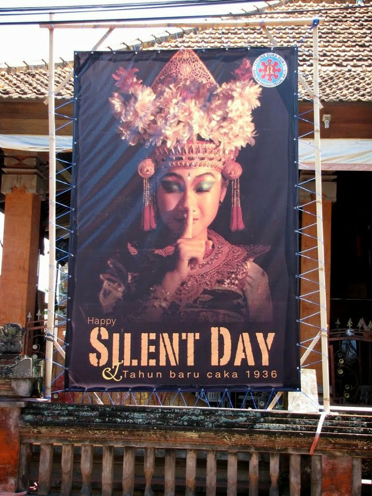 Shhhhh.... Nyepi - Silent Day - Welcoming the Balinese Hindu New Year Çaka 1936 on 31 March 2014. This sign is in Padang Tegal Kaja, Ubud, Bali. Photo by Indounik.