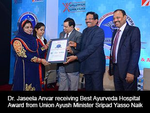 Worldwide Achievers Best Ayurveda Hospital Award 2015