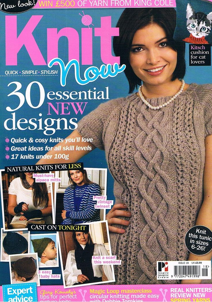 Knit Now issue 18 2013 (februar)
