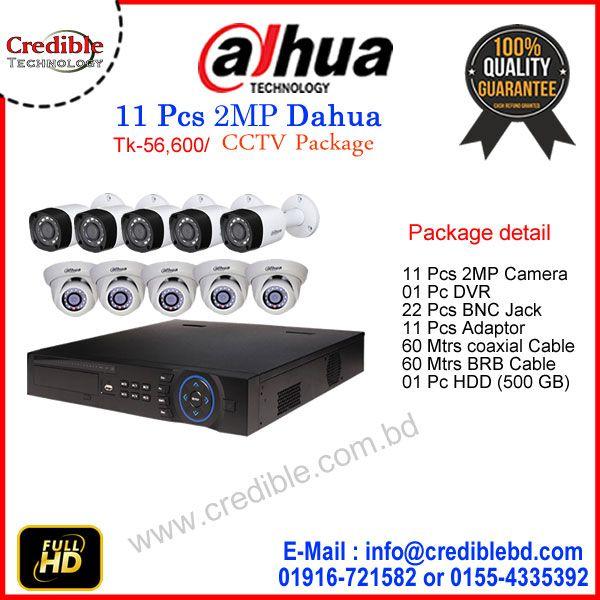 11 Pcs Dahua Cctv Camera Package In Bangladesh 2mp Cctv Camera Price Cctv Camera Camera Prices