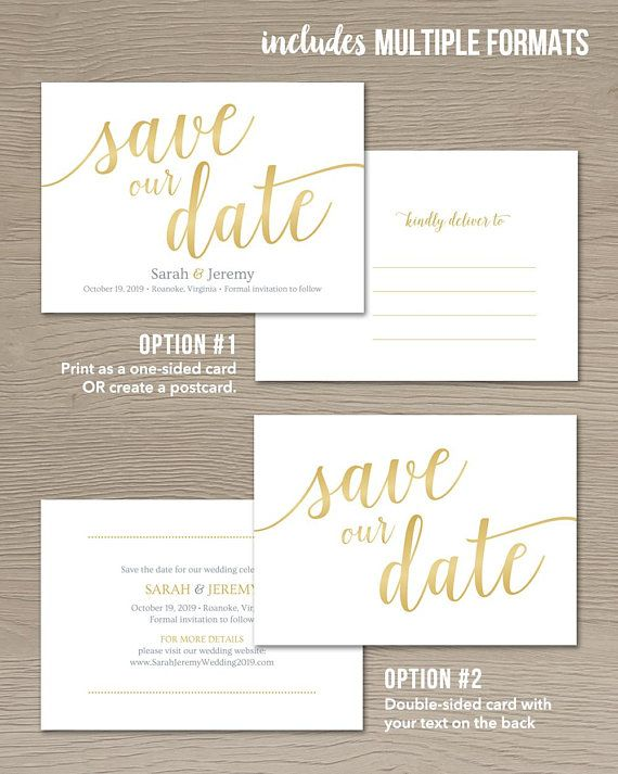 Gold Save The Date Cards Download Save The Date Template Etsy Wedding Reception Cards Reception Card Wedding Invitation Card Design