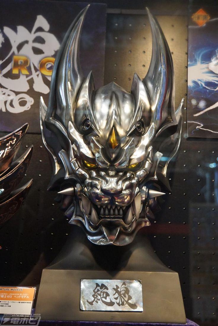 METAL MONSTER MASK. 💀🐺👾👀🌴🌴 - #Mask #metal #Monster #