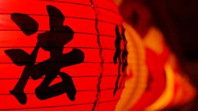 FREE online language lessons offered by BBC. Mandarin, as well as other languages!