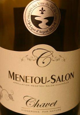 HIPPOVINO: Blanc et bulles pour Papa - France - vin blanc - Vallée de la Loire - Menetou-Salon Chavet - Code SAQ 974477
