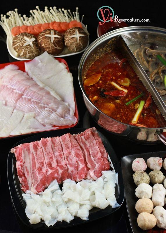 {recipe} Sichuan Spicy Hot Pot Recipe