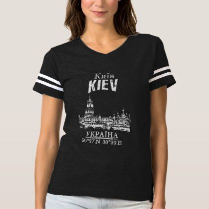 Kiev T-shirt  $31.65  by KDRTRAVEL  - cyo diy customize personalize unique