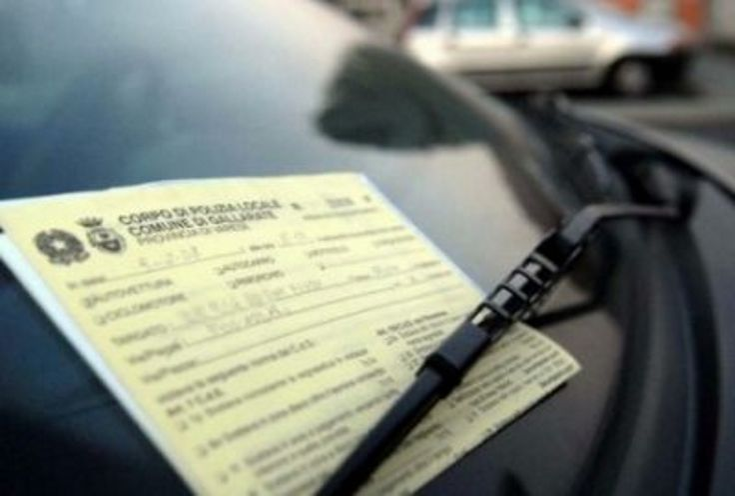 """Novità sul fronte del pagamento delle multe: l'Agenzia delle Entrate può accedere al conto corrente dell'automobilista """"distratto"""", che non si è messo in regola con le sanzioni."""