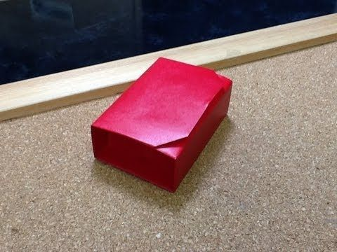 This is a cool box because it is rectangle on the outside and square on the inside.