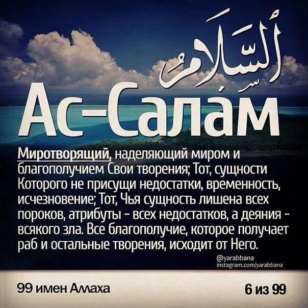 Старички деревне, картинки имена аллаха