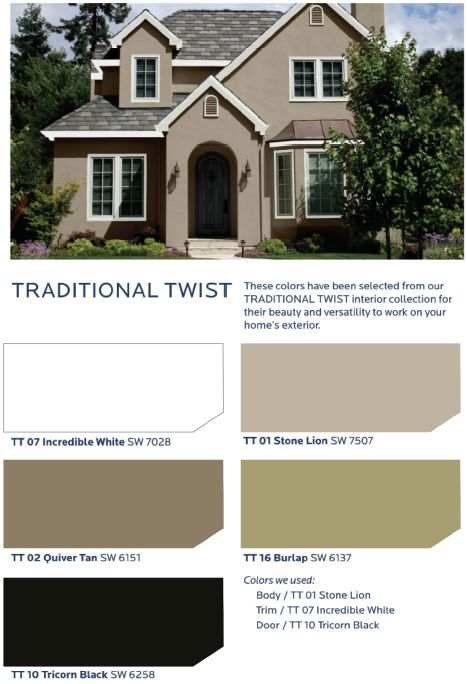 exterior stucco color stone lion by sherwin williams - Stucco Exterior Paint Color Schemes
