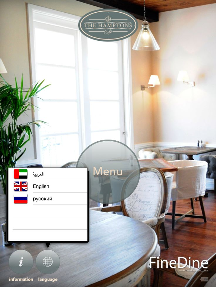 The Hamptons Café Tablet Digital Menu in Arabic, English, Russian