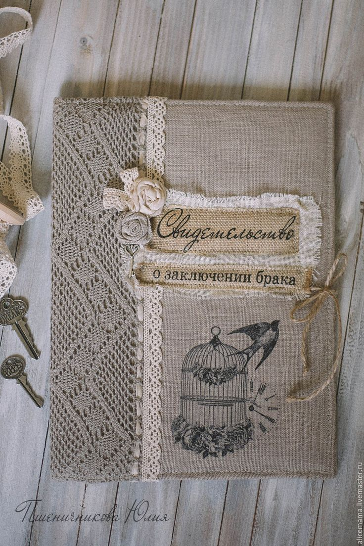 Купить Папка для свидетельства о браке - серый, папка, папка для свидетельства, рустик, рустикальная свадьба, эко