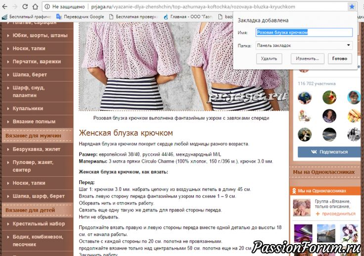 Как найти информацию по изображению. Обсуждение на LiveInternet - Российский Сервис Онлайн-Дневников