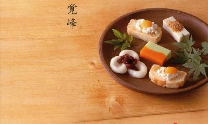 cucina buddhista