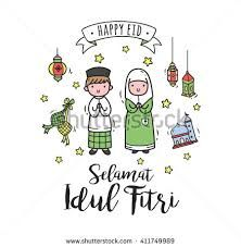 Image result for selamat idul fitri vector