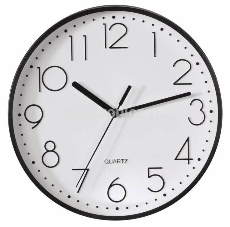 Настенные часы Hama PG-220 аналоговые черный - фото 1
