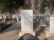 Abdus Salam — Wikipédia