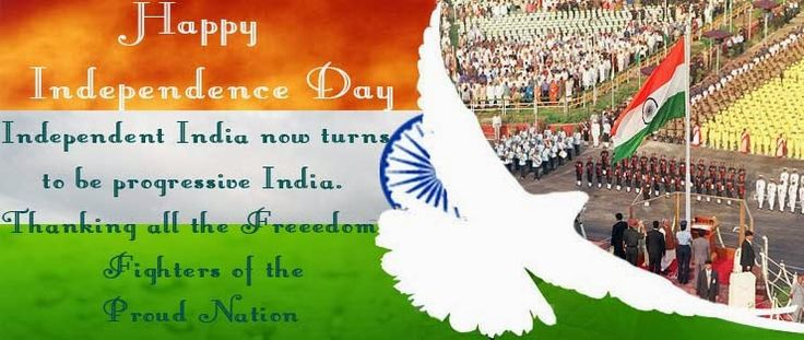 2014 Independence Day Wallpapers HD for Facebook Timeline Covers 68th India Independence Day Flag Images Best Independence Day 2014 Images Independence Day 2014 Quotes India Independence Day 2014