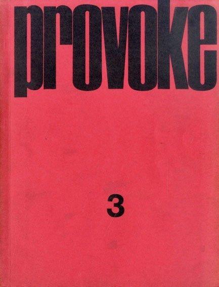Provoke Magazine, 3, 1969