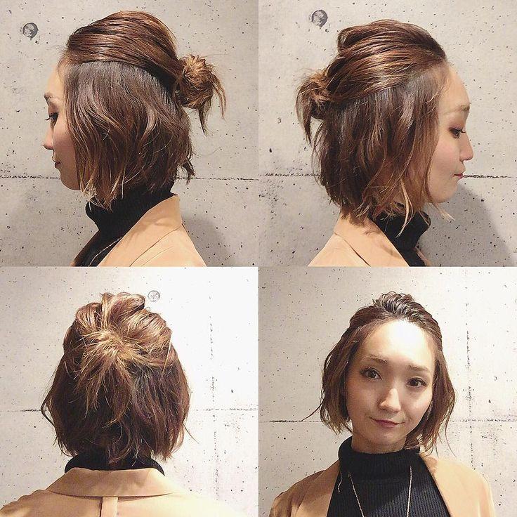「ミディアム・ボブ・ショート」の簡単ヘアアレンジを伝授!髪型マンネリ化を打破せよ♡ | Linomy[リノミー]