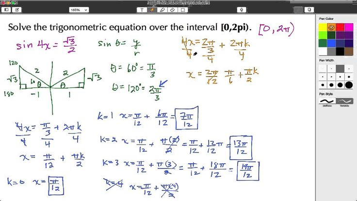 Click here to learn how to solve a quadratic trigonometric equation over a specified interval, [0,2pi).  Verify the solutions using the GRAPH,TABLE,WINDOW and ZOOM features of the TI-84C.  Sine function on an interval.