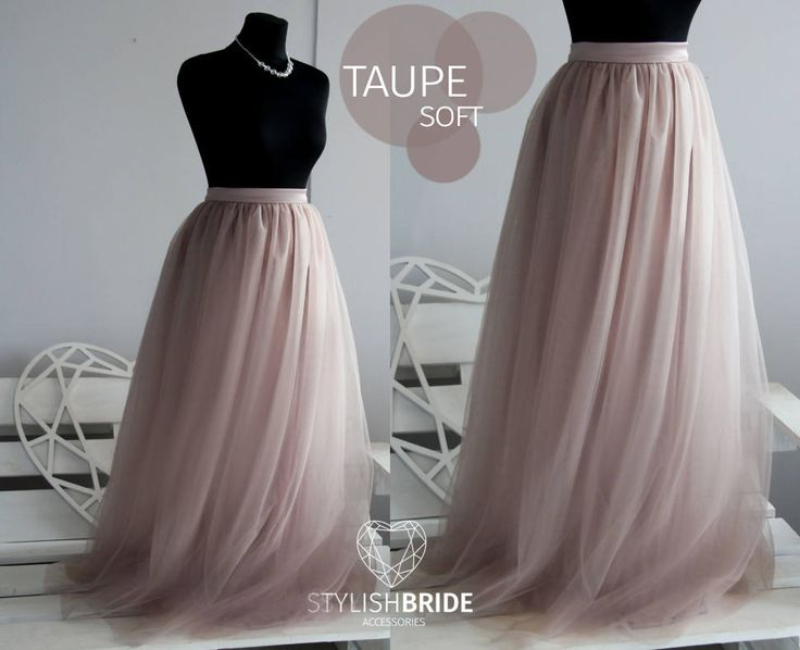 New! 173 Taupe Long Tulle Skirt Casual Floor length Women's, Tulle Skirt Grey Brown Bridesmaids Women Tulle Skirt, Wedding Long Tulle Skirt by StylishBrideAccs on Etsy