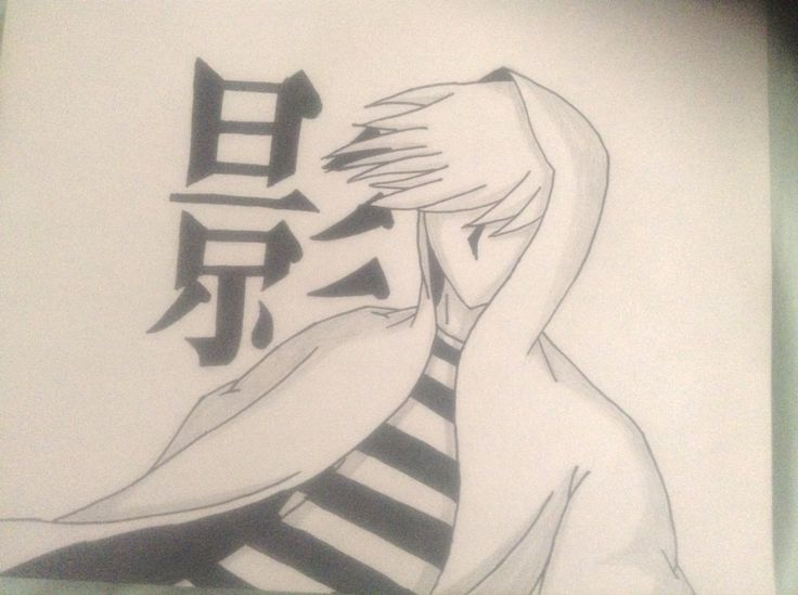 the writing says shadow in kanji