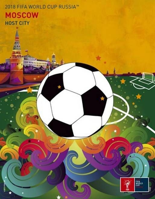 2018 FIFA World Cup Russia. Moscow Host City.  Poster