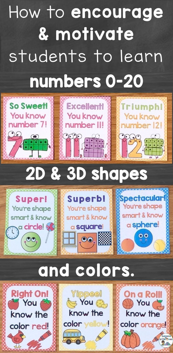 how to teach 2d shapes to kindergarten