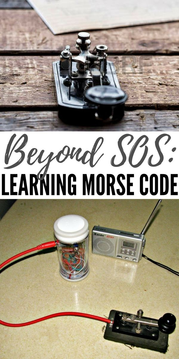 Beyond SOS: Learning Morse Code - Morse Code is one of those things that can be learned for free online or even by borrowing a book at the library! You could learn with your family and have a 'secret code' that few others will know or even recognize as a code. To most, Morse Code just sounds like a bunch of clicks or beeps that make no sense at all. If you couldn't speak, but you could tap out Morse Code, chances are pretty good that you'd be rescued before it was too late.