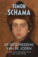 De geschiedenis van de Joden 2 - 1492 - 1900 - Simon Schama
