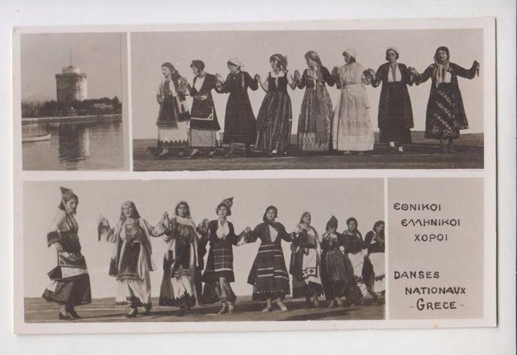 Greece Thessaloniki Macedonian Traditional Clothes Garb Photo Postcard RPPc.                                 http://m.ebay.com/itm/Greece-Thessaloniki-Macedonian-Traditional-Clothes-Garb-Photo-Postcard-RPPc-/381816578830