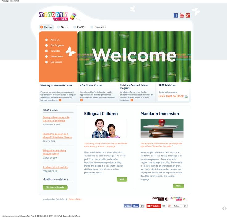 Mandarin School - https://ronaldjusuf.wordpress.com/2015/02/10/mandarin-for-kidz/