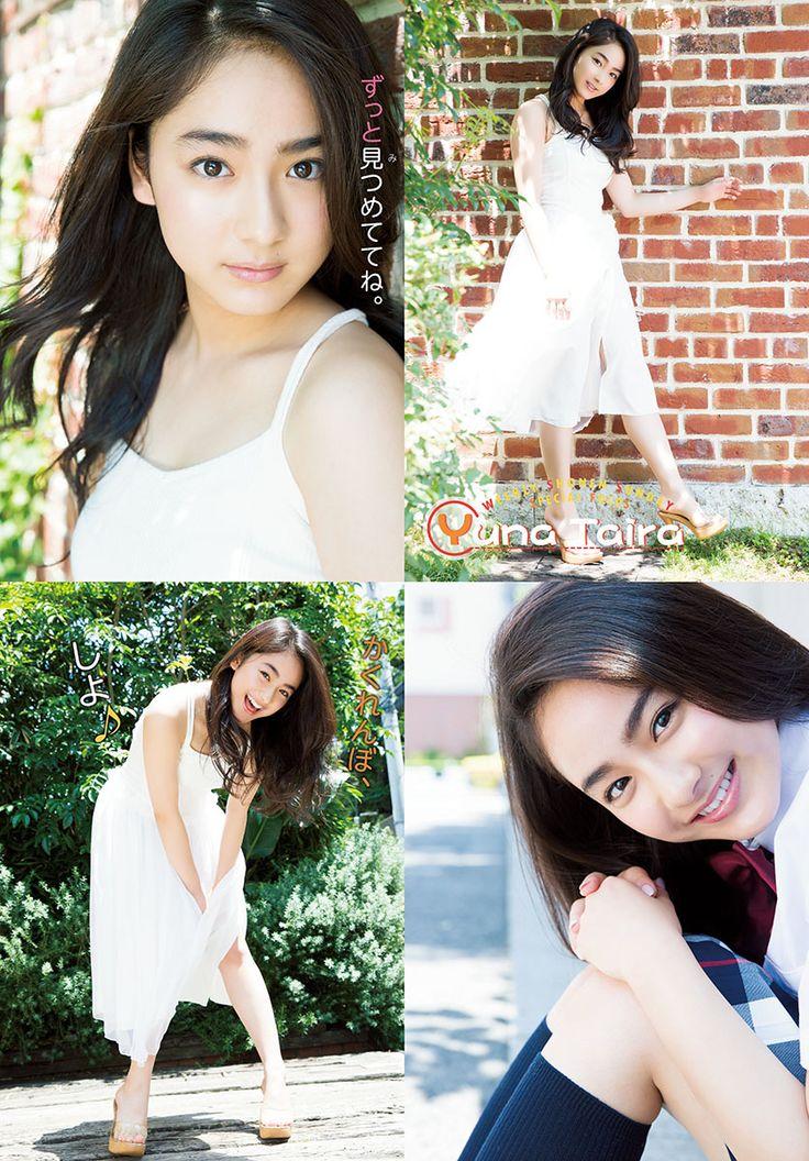 Yuna Taira - Shonen Sunday 2016 No35