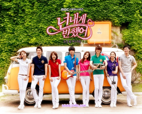 "You've Fallen for Me ♥ Heartstrings ♥ contrasts western music with traditional Korean music ♥ Starring: Jung Yong Hwa as Lee Shin ♥ Park Shin-hye as Lee Gyu Won ♥ Song Chang Ui as Kim Suk Hyun ♥ So Yi Hyun as Jung Yoon Soo ♥ Kang Min Hyuk as Yeo Joon Hee ♥ Woo Ri as Han Hee Joo ♥ Lee Hyun-Jin as Hyun Ki Young ♥ Im Se Mi as Cha Bo Woon ♥ It was fun to see Shin get the girl after losing out in ""You're Beautiful."""