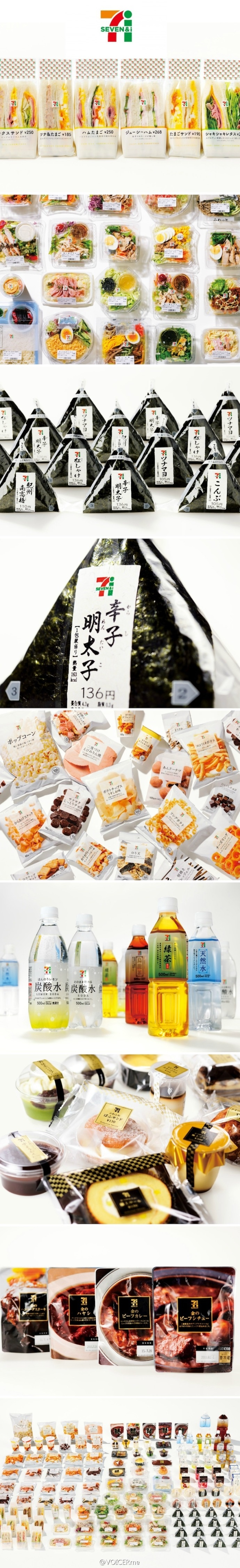 seven eleven food products in japan
