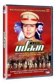 Udaan Hindi T V Show