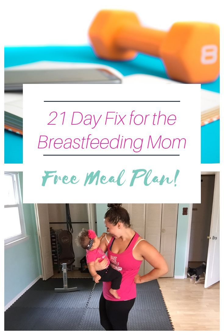 21 Day Fix Breastfeeding 21 Day Fix Meal Plan 21 Day Fix Container Sizes 21 Day Fix Schedule 21 Day Fix Workouts 21 Day Fix Schedule 21 Day Fix Meal Plan