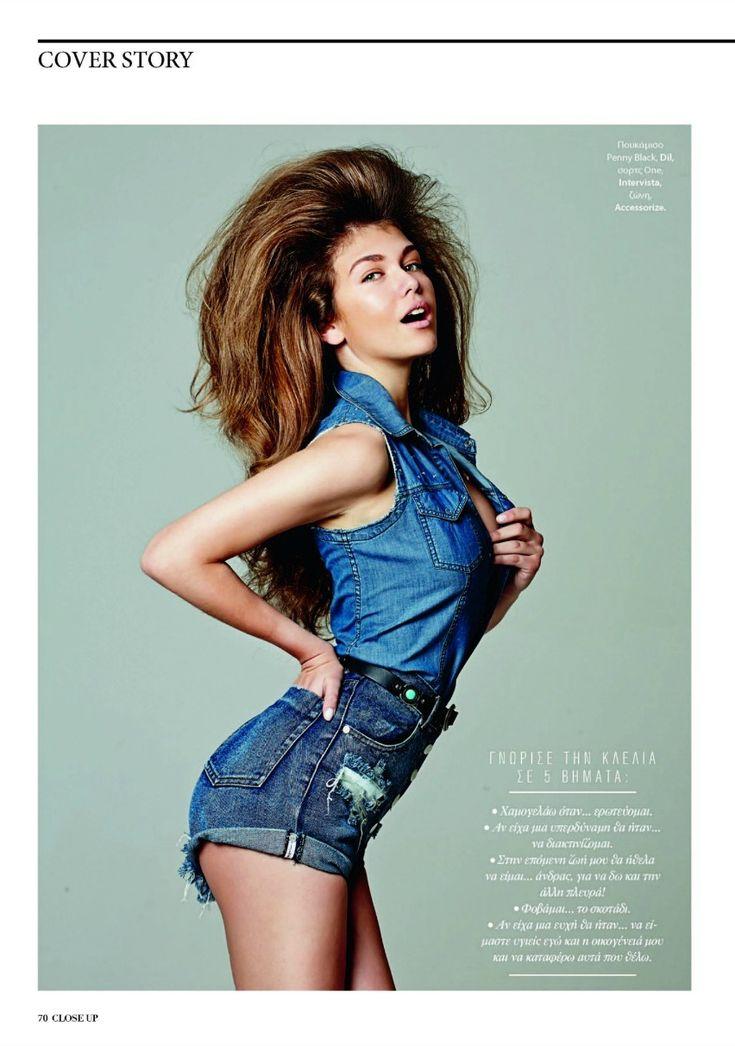 Close up Thessaloniki Magazine Hair + Make up by Panos Kallitsis