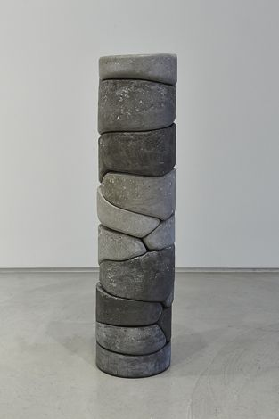Damian Ortega - Extracción 1  2014 - Pigmented concrete - Reading Landscapes | Kukje Gallery