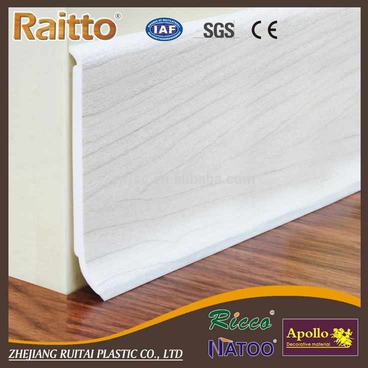 Cheap Elegance Plastic Skirting Board PVC Baseboard