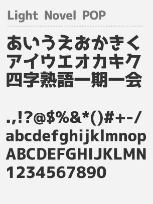 Free Japanese Font - Download Japanese unicode fonts free to download for Mac and Windows