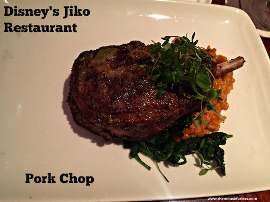 Jiko the cooking place recipes for pork